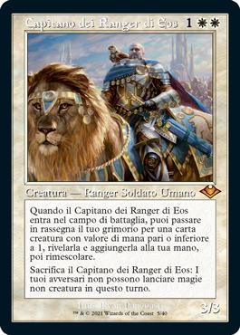 Capitano dei Ranger di Eos