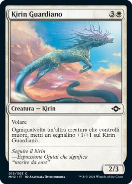 Kirin Guardiano