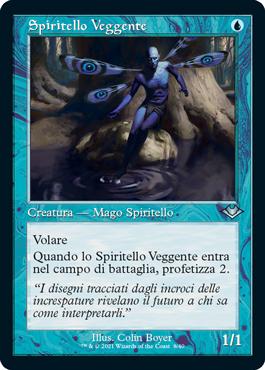 Spiritello Veggente