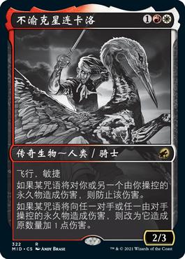 Rem Karolus, Stalwart Slayer