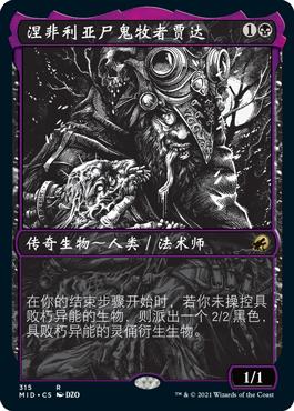 Jadar, Ghoulcaller of Nephalia