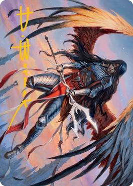 Liesa, Forgotten Archangel Art Card 63/81