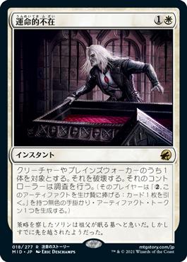 https://media.wizards.com/2021/mid/jp_xgXMrxu110.png