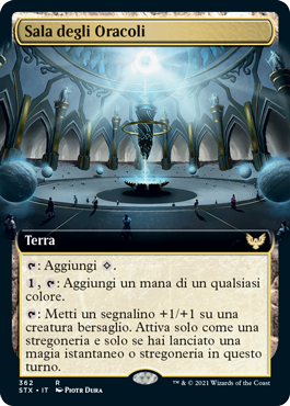 Hall of Oracles