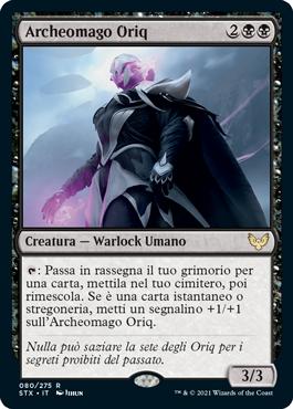 Archeomago Oriq