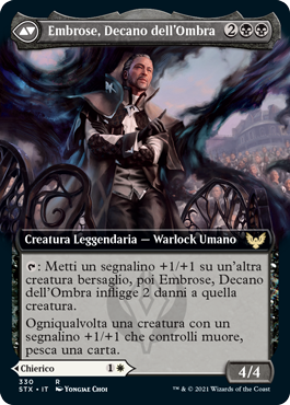Embrose, Dean of Shadow