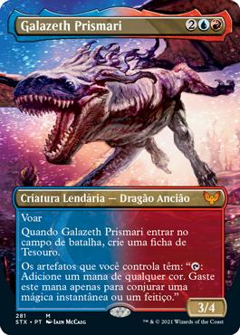 Galazeth Prismari