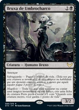 Bruxa de Umbrocharco