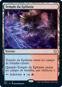 Templo da Epifania