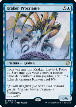 Kraken Procriante