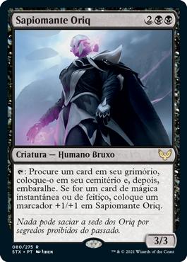 Sapiomante Oriq