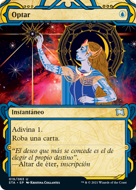 Mystical Archive Opt