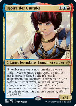 Djoïra des Guitûks