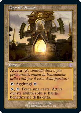 Arco di Orazca