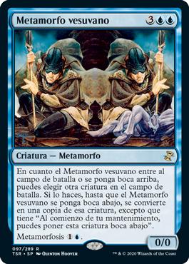 Metamorfo vesuvano