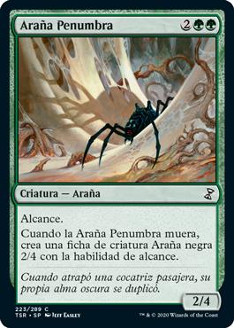 Araña Penumbra