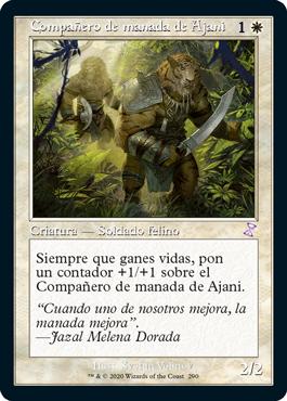 Compañero de manada de Ajani