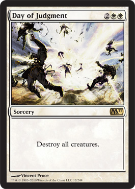 Magic 2011 card image gallery
