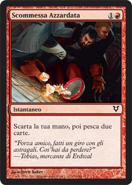 Scommessa Azzardata - Dangerous Wager