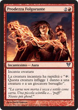 Prodezza Folgorante - Lightning Prowess