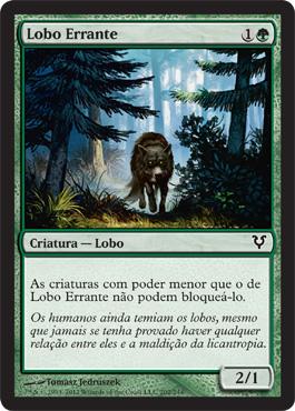 Lobo Errante