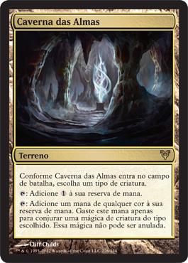 Caverna das Almas