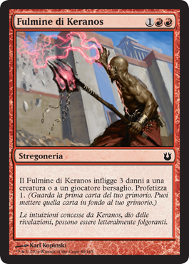 Fulmine di Keranos