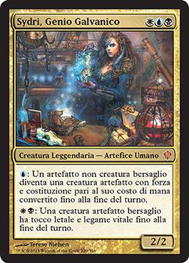 Spazio Angusto Crawlspace MTG MAGIC C13 Commander 2013 Ita