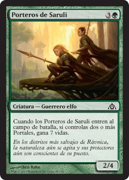Porteros de Saruli