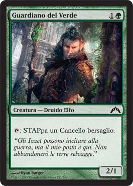 Guardiano del Verde