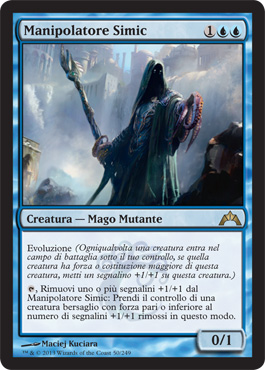 Manipolatore Simic