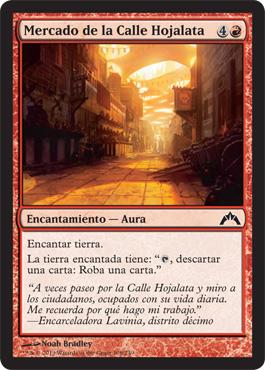 Mercado de la Calle Hojalata