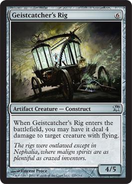Geistcatcher's Rig