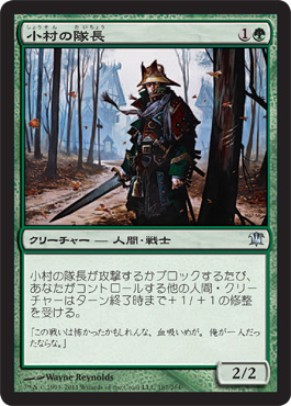 http://media.wizards.com/images/magic/tcg/products/isd/wnu8v5s863_jp.jpg