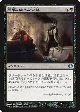 http://media.wizards.com/images/magic/tcg/products/jou/aasd7y23m34co/3cwRyxqxcD_JP.jpg