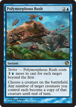Polymorphous Rush