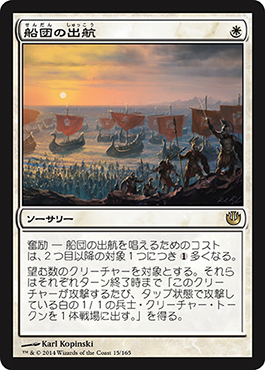http://media.wizards.com/images/magic/tcg/products/jou/aasd7y23m34co/987QzSmB5N_JP.jpg