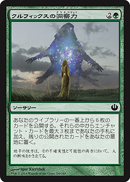 http://media.wizards.com/images/magic/tcg/products/jou/aasd7y23m34co/C036A7v8b4_JP.jpg
