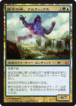 http://media.wizards.com/images/magic/tcg/products/jou/aasd7y23m34co/DaFk5X7CF2_JP.jpg