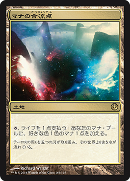 http://media.wizards.com/images/magic/tcg/products/jou/aasd7y23m34co/E9QU2r9nIn_JP.jpg