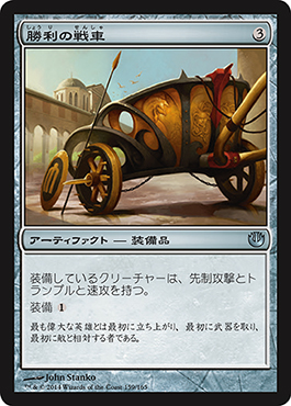 http://media.wizards.com/images/magic/tcg/products/jou/aasd7y23m34co/FHjNurFdld_JP.jpg