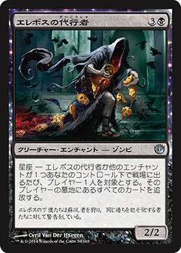 http://media.wizards.com/images/magic/tcg/products/jou/aasd7y23m34co/NloZwVAy32_JP.jpg