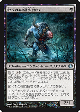 http://media.wizards.com/images/magic/tcg/products/jou/aasd7y23m34co/V3BPqHgGlq_JP.jpg
