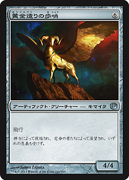 http://media.wizards.com/images/magic/tcg/products/jou/aasd7y23m34co/WxRc3eLwgA_JP.jpg