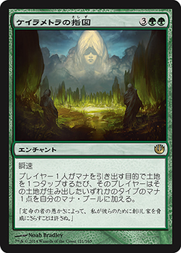 http://media.wizards.com/images/magic/tcg/products/jou/aasd7y23m34co/doUisio4TP_JP.jpg