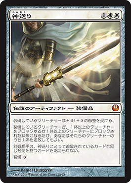 http://media.wizards.com/images/magic/tcg/products/jou/aasd7y23m34co/qWzLAM04HA_JP.jpg