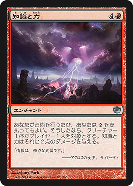 http://media.wizards.com/images/magic/tcg/products/jou/aasd7y23m34co/rpDwufR8cI_JP.jpg