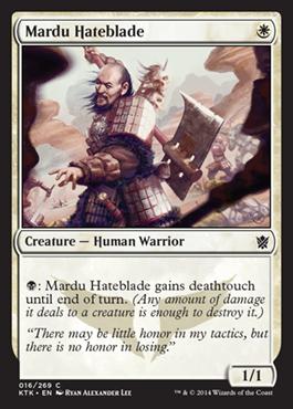 マルドゥの悪刃
