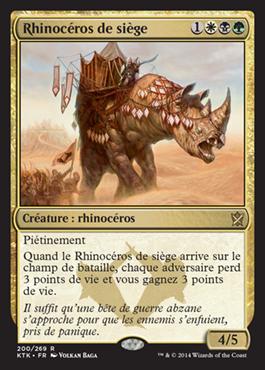 Rhinocéros de siège