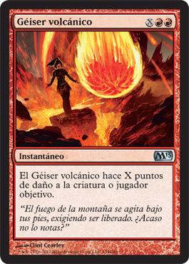 Géiser volcánico